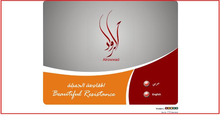 Alrowwad_website