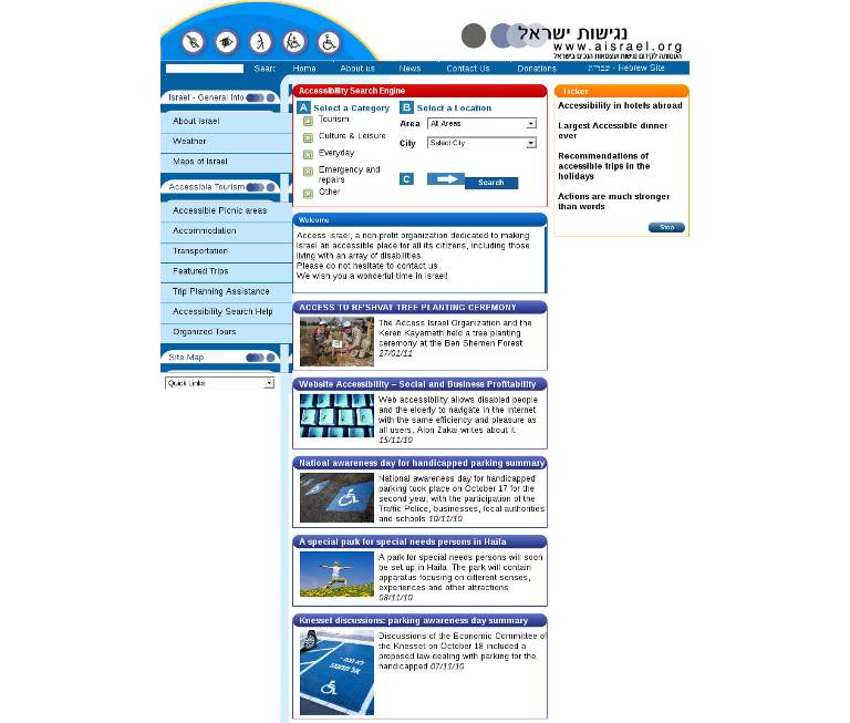 Access Israel – website