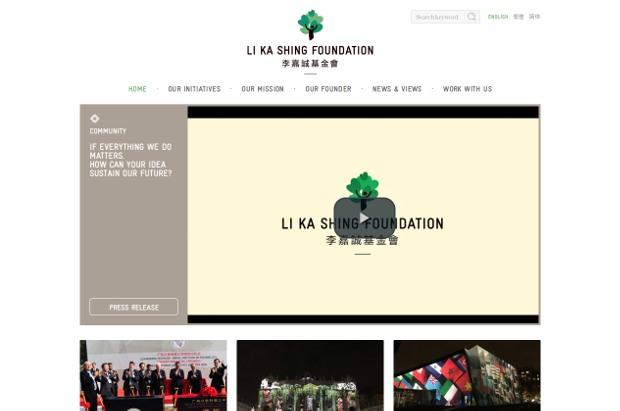 Li Ka Shing Foundation_homepage