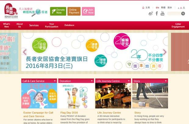 Senior Citizen Home Safety Association_Homepage