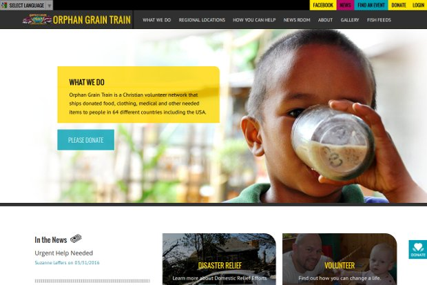 orhan grain train_homepage