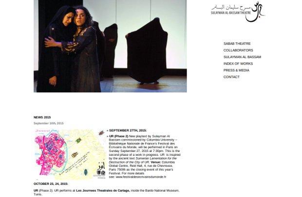 Sabab_homepage