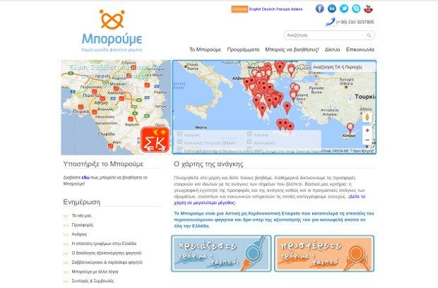 Boroume_homepage