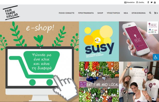 Fair Trade Hellas_homepage
