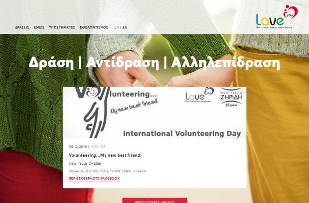 Live a Volunteer Experience_homepage