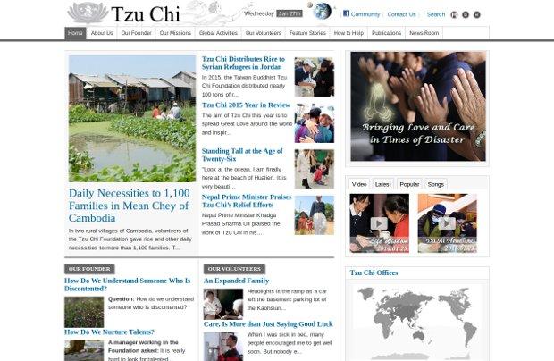 Buddhist Compassion Relief Tzu Chi Foundation_website