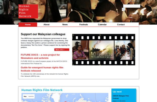 Human Rights Film Network_homepage