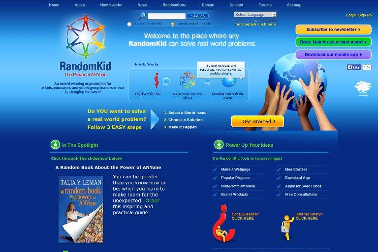 RandomKid Home_website